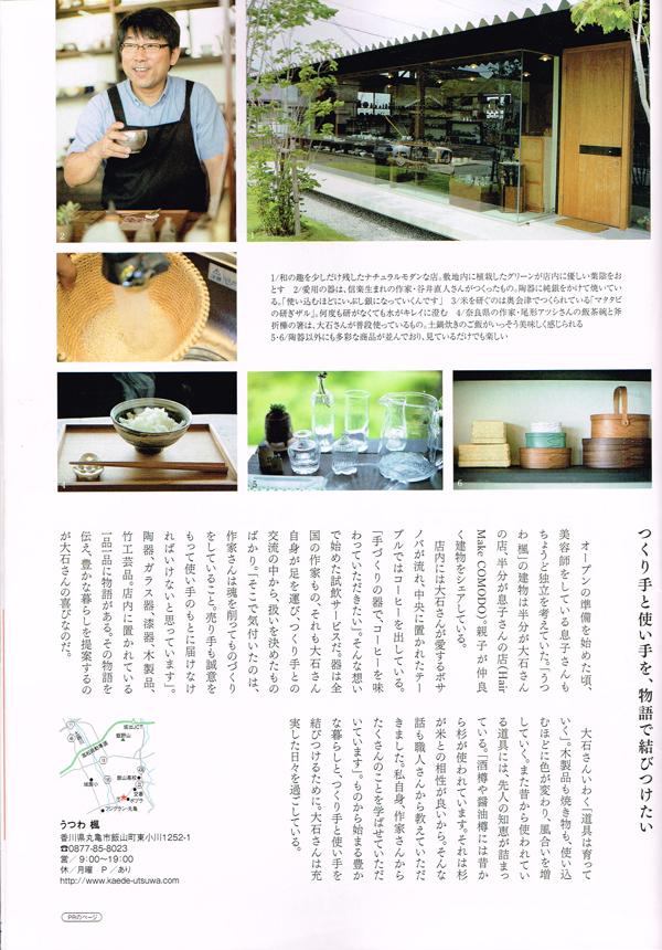 side-3-n